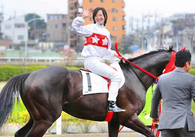 藤田菜七子騎手、4月からホリプロに所属する事が決定!