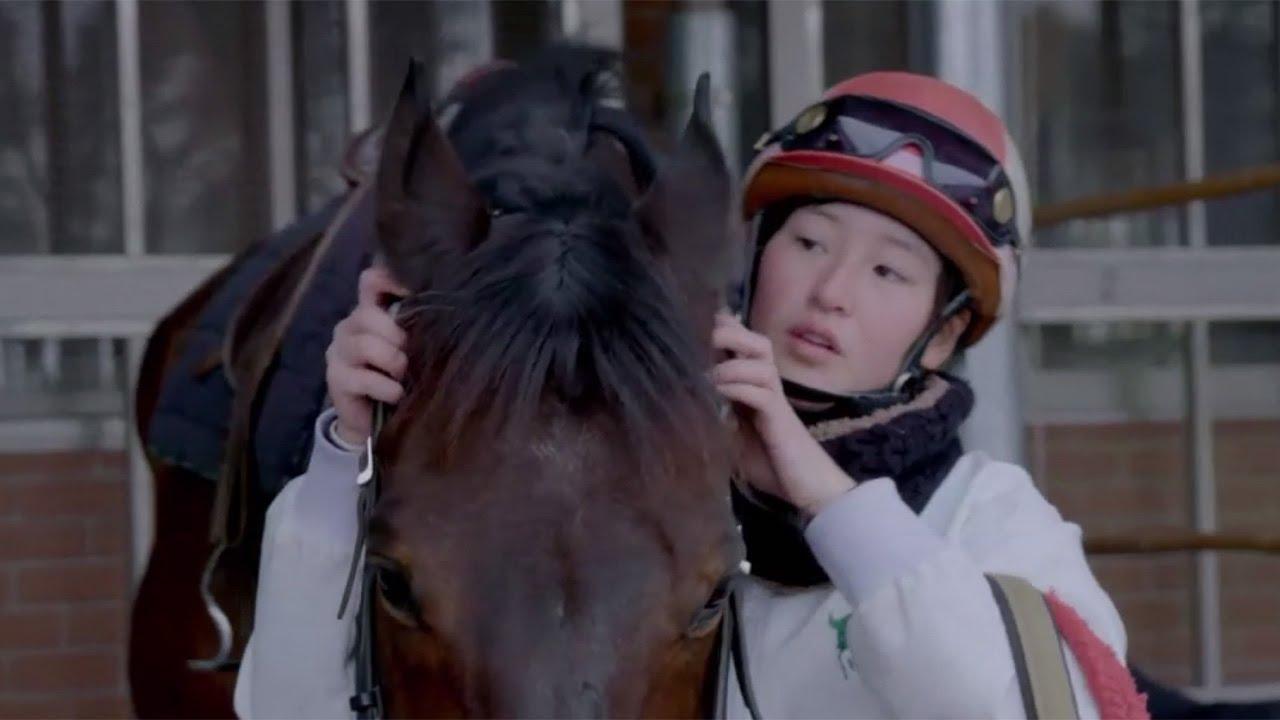 藤田菜七子騎手がまったく勝てない…