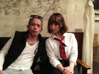 岩田康成(42)の顔が…