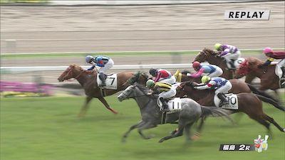 岩田騎手が福島未勝利戦を勝って天へガッツポーズwww
