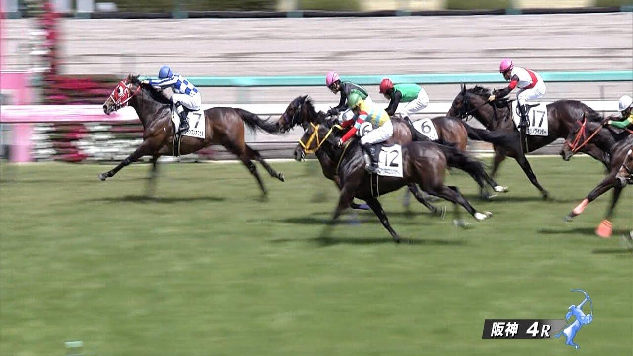 坂井瑠星騎手、初勝利を挙げる!