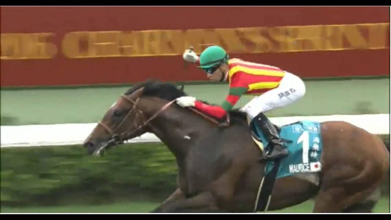 有馬記念にムーア騎乗のモーリスが出走したら、優勝出来たのだろうか?
