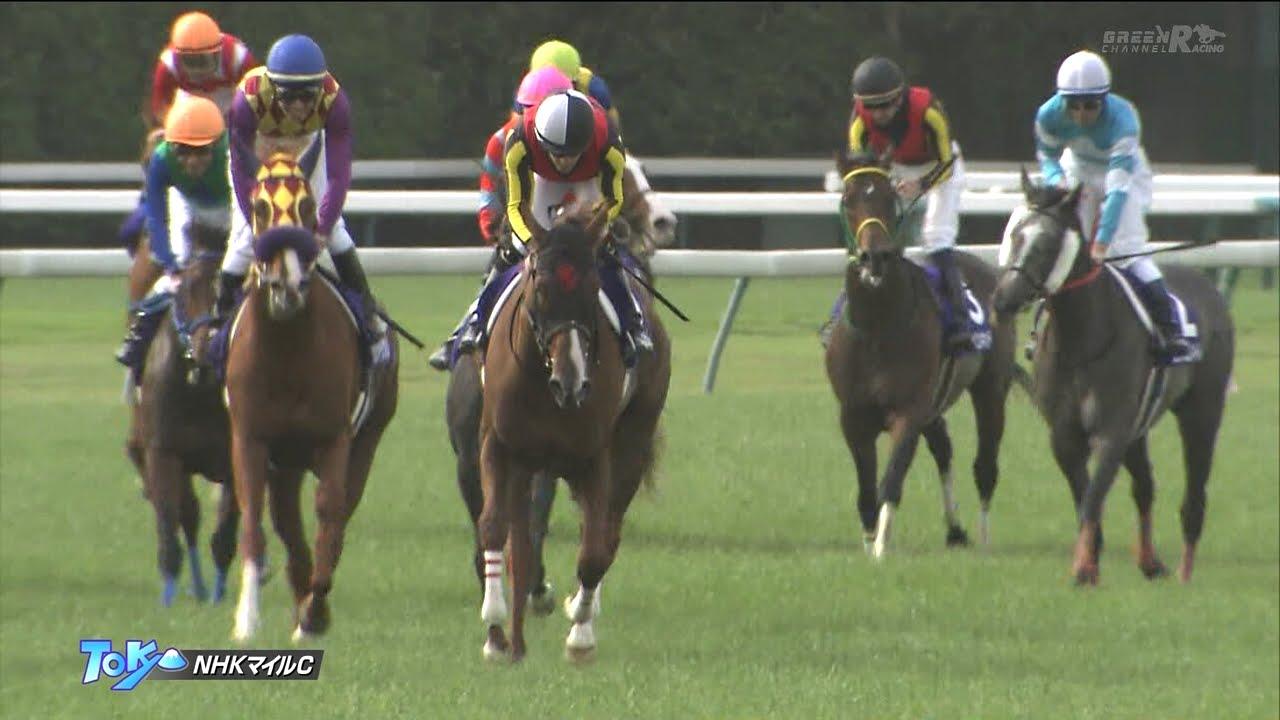 NHKマイルCに乗ってた騎手たち「ペースが遅かった」