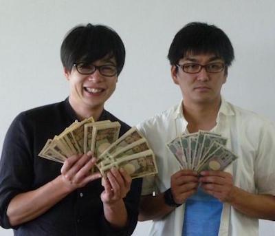 平成ノブシコブシ吉村、3連単1点買いで600万円当てる!