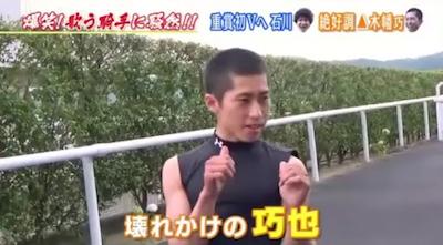 木幡巧也騎手「若手なのに髪伸ばしてチャラチャラしてる人の神経がわからない」
