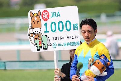 川田騎手、来週中にも復帰へ!きさらぎ賞サトノアーサー、池江調教師「乗り役は川田で」と明言!