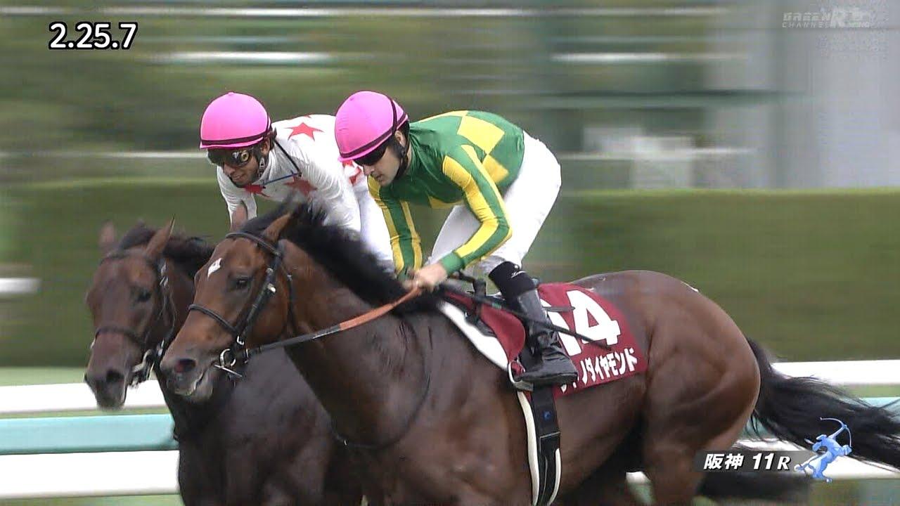 ミッキーロケット騎乗の和田騎手「勝ち馬のエンジンが違った…」