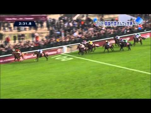 日本馬が凱旋門賞を勝つ方法