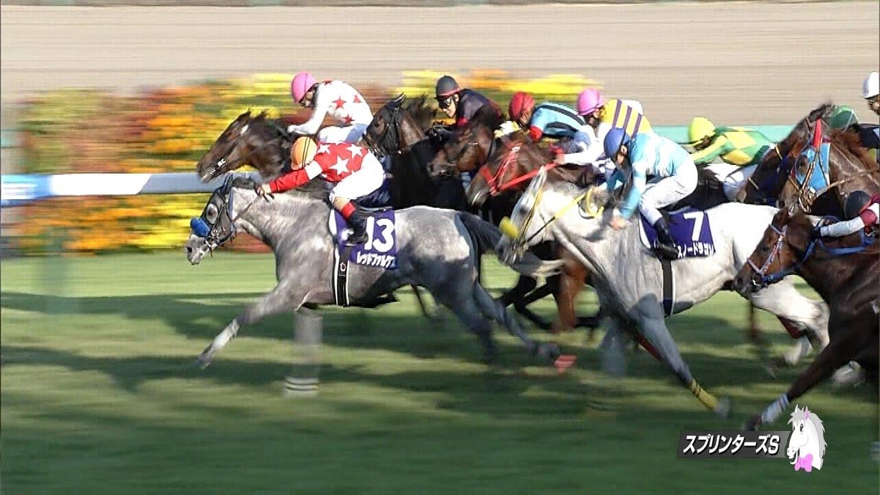 12着ビッグアーサー福永騎手「つまらない競馬をしてしまい申し訳ない…」