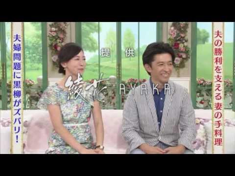 福永騎手が妻の松尾翠アナウンサーと徹子の部屋に出演!出会いや誕生日の秘話など振り返る!