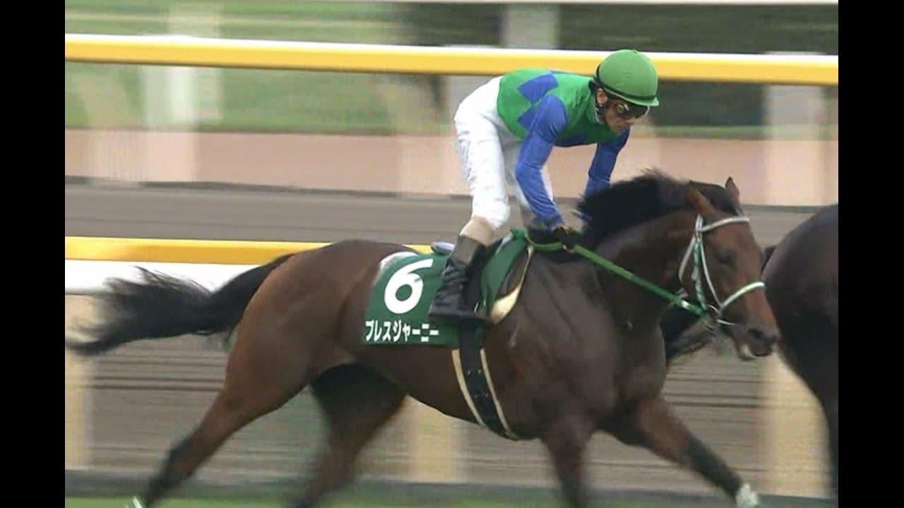 柴田善臣騎手、50歳になって初の重賞制覇「60歳までいっちゃおうか」