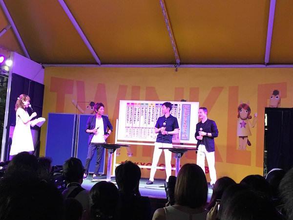 武豊&和田&ルメの大井トークショー大盛況!和田「ルメールはホモ?」と聞く爆笑シーンも
