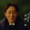 【天才騎手】岡潤一郎って、どのくらい上手かったの?