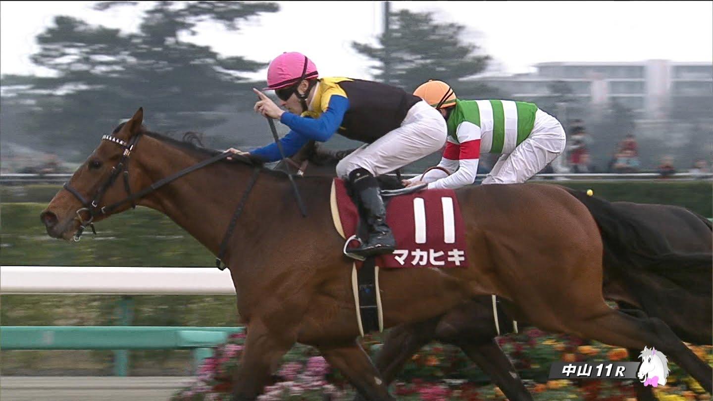 マカヒキは岩田康誠騎手、クリンチャーは福永祐一騎手で有馬記念へ