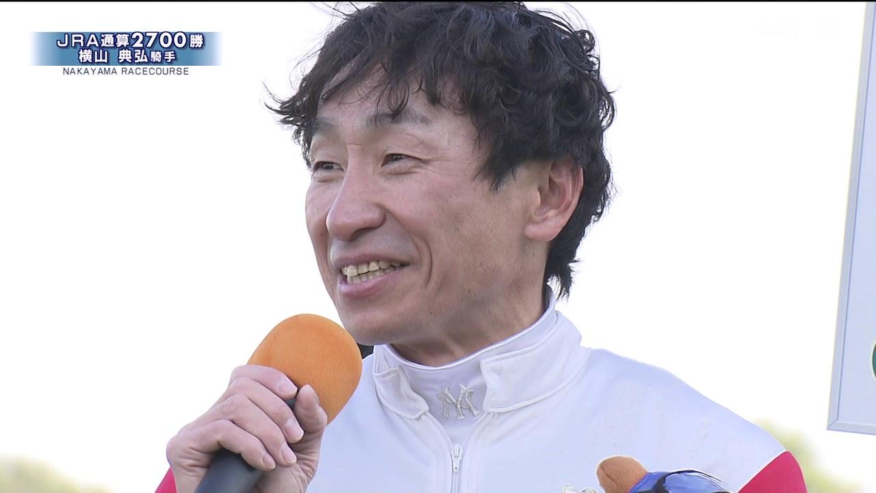 なんで横山典弘に無気力騎乗って許されてるの?