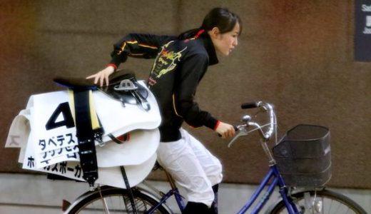 菜七子が自転車に乗ってた件