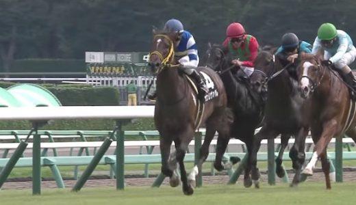 藤岡佑介騎手騎乗停止でサンリヴァルは浜中騎手に乗り替わり