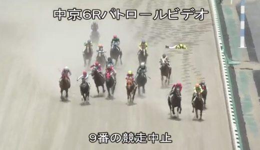 小牧太騎手、落馬し肋骨骨折の疑いで豊明市内の病院に搬送…7月1日に中京で騎乗予定だった6鞍は騎手変更