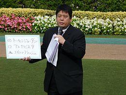 須田鷹雄「馬券を当てたと言ってる人は恥ずかしい。偶々当たっただけ」
