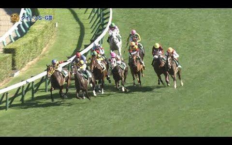 ディアドラの鞍上は未定…橋田満調教師「実績のある騎手に代える」