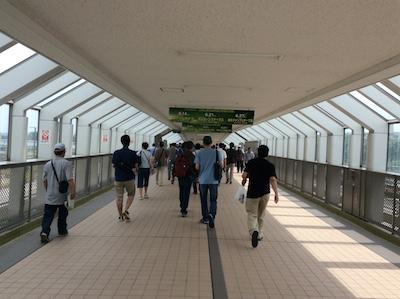 東京競馬場へのアクセス