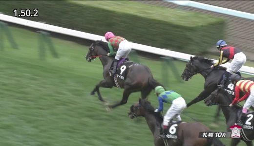 地方馬のナイママ、コスモス賞を快勝 岡田繁幸オーナー「バルクよりも上だと言っていた」