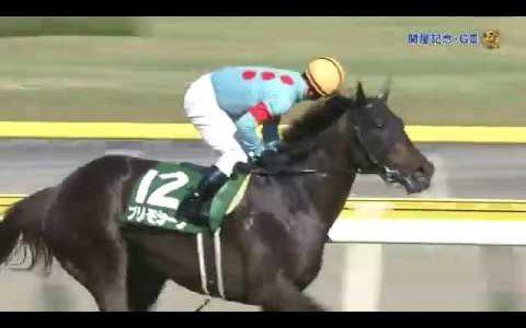 関屋記念、ディープインパクト産駒牝馬でワン・ツー・スリー