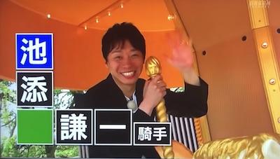競馬場の達人に出演した池添謙一騎手の馬券の買い方が豪快すぎる!