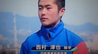 西村淳也騎手、事前に師匠の田所調教師に何の相談もなく突然、『フリーになります』と厩舎を出て行く