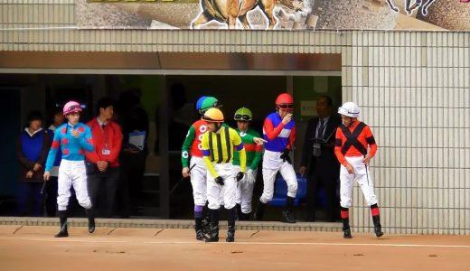 的場文男騎手が京都競馬デビュー「パドックから応援してくれて、嬉しくて目が熱くなりました。ファンの皆さんに感謝で一杯です」