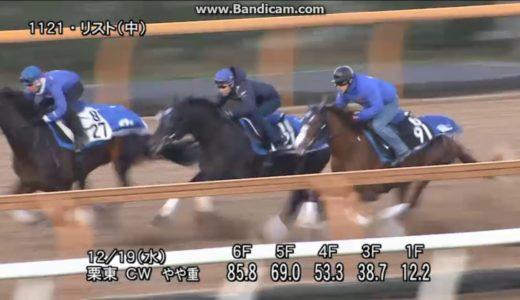 武豊騎手、外国馬ブルームで凱旋門賞へ 「日本馬を負かす意気込みで騎乗しますよ」