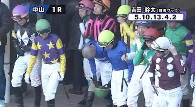 山田敬士騎手、パドックで深々と頭を下げて競馬ファンに謝罪をしていた・・・