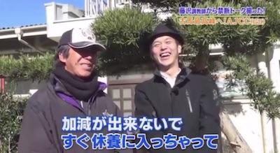 藤沢和雄調教師、ダビスタをやっていた!