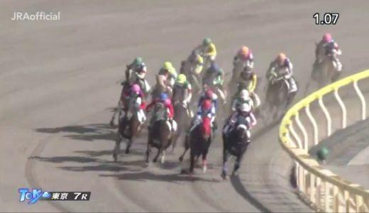 山田敬士騎手に多くのファンが「おめでとう」「応援してるよ」と鉄火場にあるまじき光景で祝福される