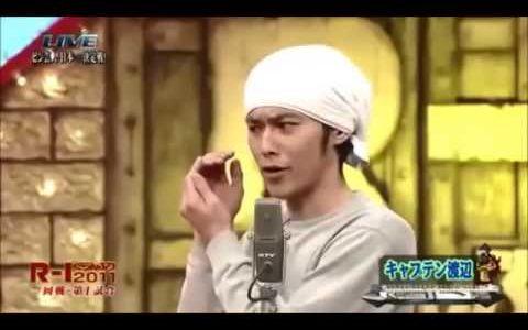 キャプテン渡辺さんR-1準決勝進出