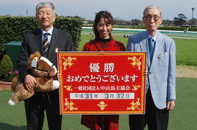ダイワのオーナー大城敬三氏、95歳でも元気に競馬場来場