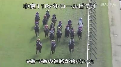 川田が北村友一に激怒!!!「あれでは競馬にならない」
