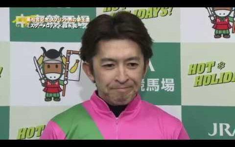 福永祐一騎手、9年ぶり夏の小倉参戦「フェニックス賞をまた勝ちたいね」