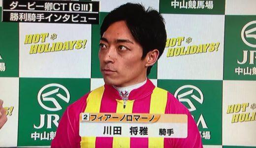 リーディングジョッキー争いついに川田将雅騎手が独走