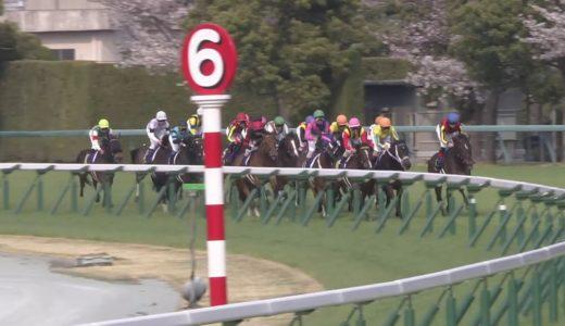 桜花賞馬グランアレグリア、次走はNHKマイルカップ