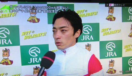 アナ「直線でムチは使っていたんですか?」川田将雅騎手「!」