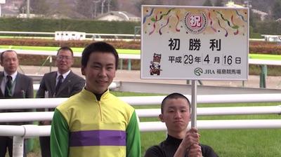 リオンリオン、横山典弘騎手から横山武史騎手に乗り変わり これがGI初騎乗となる