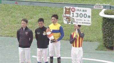 リーディング独走中の最強日本人ジョッキー川田将雅騎手の春G1全成績wwwww