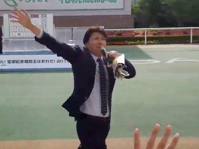 とんねるずの石橋貴明さん、仕事がなさすぎて昨日札幌競馬場でひっそりとドサ回り営業していた…
