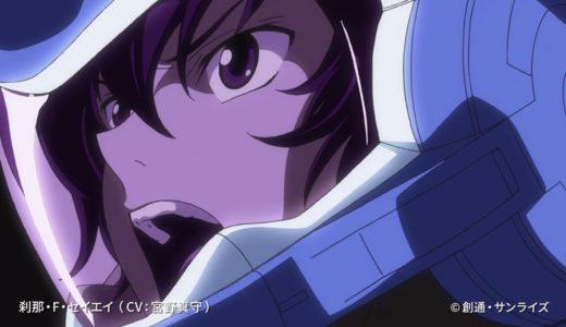 JRA×機動戦士ガンダム40周年記念プロジェクト!「騎乗戦士ガンダムJRA -BEYOND THE TURF-」始動!