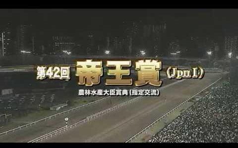 川田、レース後のコメント拒否www