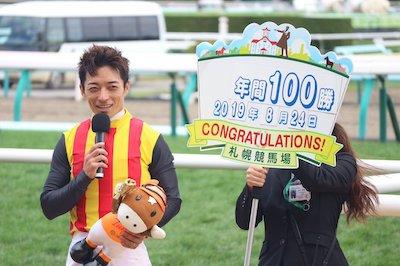 川田将雅さん年間100勝1番乗りで満面の笑みwwwww