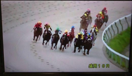 コパノキッキング、中央重賞2勝含む4連勝のち藤田菜七子騎手に乗り替わってから地方重賞2戦含む3連敗
