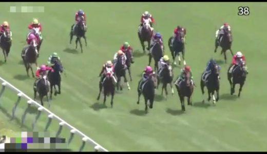 NHKマイルC、谷川岳Sなど7つの競走に外国馬が登録