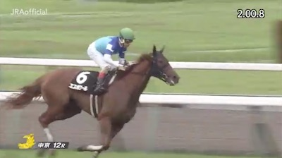 M.デムーロ騎手が期待していた上がり馬のエスポワール、A.シュタルケ騎手とのコンビで秋華賞へ